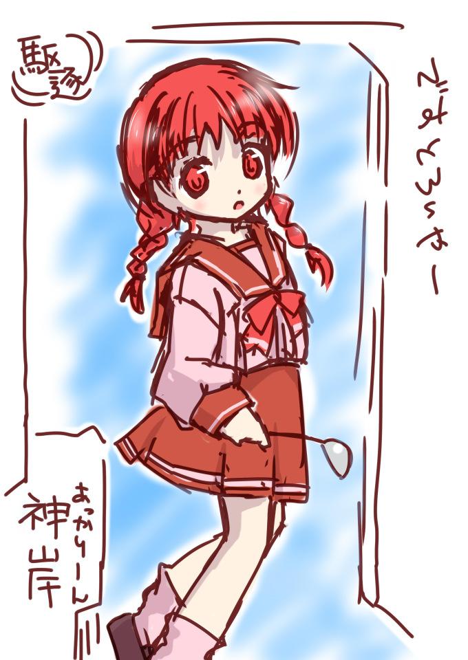Leaf/神岸あかり